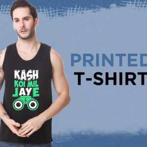 Casual T Shirts for Men